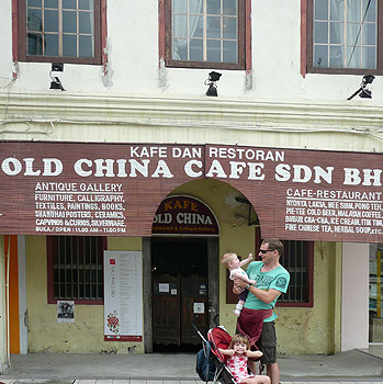 old-china-cafe-front